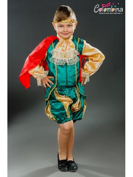 Костюм принц тюльпанов 501