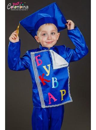 костюм букваря 393