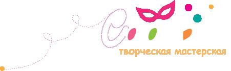 Детские Карнавальные Костюмы в Москве